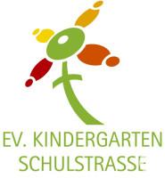 Logo Kindergarten Schulstraße